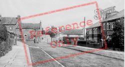 The Cross Roads c.1955, Heighington