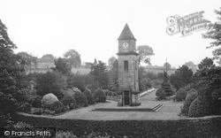 Memorial Gardens 1960, Helmshore