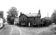 Hemingford Grey photo