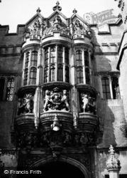 Hengrave Hall, Oriel Window 1950, Hengrave
