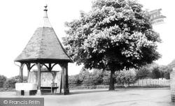 The Rotunda c.1955, Henlow