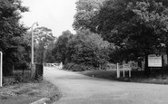 Hersham, Entrance to Burwood Park School c1965