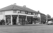Hersham photo