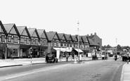 Example photo of Hillingdon