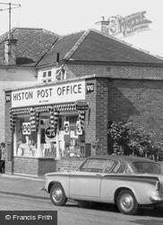 High Street, Post Office c.1965, Histon