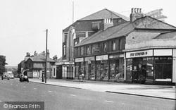 New Road Side c.1955, Horsforth