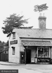 Hucclecote, The Village Shop c.1955