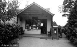 Post Office c.1960, Ilsington