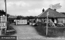 Camp Entrance, Lagoon View Caravan Camp c.1960, Instow