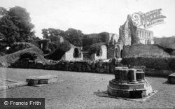 The Walls 1887, Jervaulx Abbey