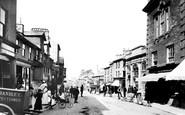 Kendal, Stricklandgate 1888