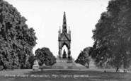 Kensington, Prince Albert Memorial, Kensington Gardens c.1955