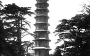 Kew, Kew Gardens, the Pagoda 1899
