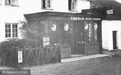 Kilkhampton, Trewin Boot Maker  c.1933