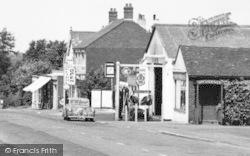 Filling Station c.1955, Kingswood