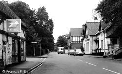 School Lane c.1965, Kirk Ella