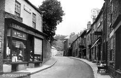 Kirkby Moorside, Howe End 1951
