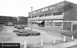 Pinewood Place c.1965, Knottingley