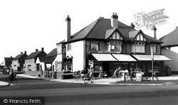 Post Office And Aldfield Avenue c.1955, Lea