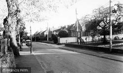 Grammar School c.1955, Leiston
