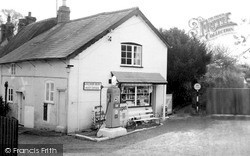 Post Office Stores c.1965, Letcombe Regis