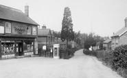 Sandhurst, Little Sandhurst 1939