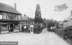 Little Sandhurst, 1939