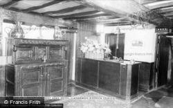 Llanarmon Dyffryn Ceiriog, Reception, West Arms Hotel c.1965