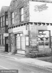 Longframlington, Front Street, Post Office c.1960