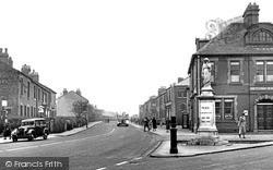 Lostock Hall, Watkin Lane c.1955