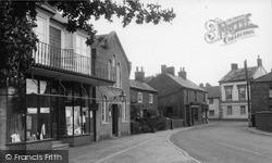 The Village c.1955, Lower Weedon