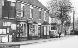 Marden, Post Office c.1965