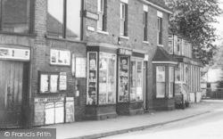 Marden, Shop, High Street c.1965