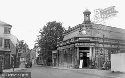 Town Hall Cinema c.1955, Market Rasen