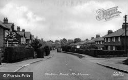 Station Road c.1950, Mickleover