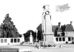 The Park Entrance c.1965, Middlesbrough