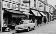 Millom, Lapstone Road Shops c.1960