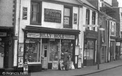 Billy Hole, The Cross 1954, Morriston