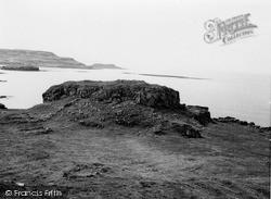 Dun Ara 1959, Mull