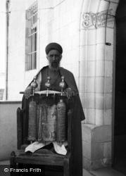 The Samaritan Pentateuch 1965, Nablus