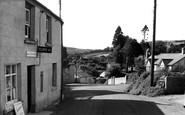 Nanstallon photo