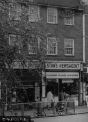 Stan's Newsagent c.1960, New Malden