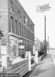 The Village Shop c.1960, Newport