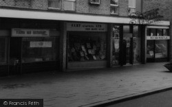 Shopfronts, Beveridge Way c.1960, Newton Aycliffe
