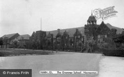The Grammar School c.1955, Normanton