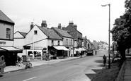 Example photo of Norton-on-Derwent