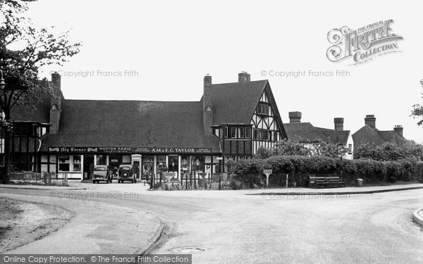 Old Historical Nostalgic Pictures Of Letchworth Garden