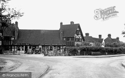 Post Office Corner c.1950, Norton