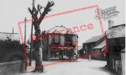 Village Square c.1965, Nottage