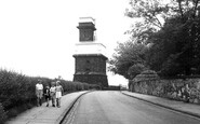 Ormskirk, the Victoria Water Tower, Greetby Hill c1955